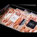 モリーズ パンチェッタベーコンスライスセット お歳暮や贈答に最適 札幌モリーズ・スモーク製造