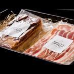 モリーズ イタリアドルチェポルコ豚パンチェッタベーコンセット お歳暮や贈答に最適 札幌モリーズ・スモーク製造