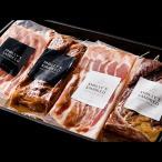 モリーズ 北海道&イタリアドルチェポルコ豚パンチェッタベーコンセット お歳暮や贈答に最適 札幌モリーズ・スモーク製造