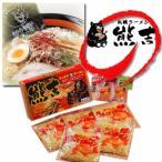 さっぽろ生ラーメン熊吉 5食BOX