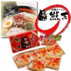 さっぽろ生ラーメン熊吉 6食BOX