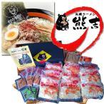 さっぽろ生ラーメン熊吉 10食BOX