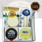 夢民舎 チーズ4個セット 4-B(化粧箱入)