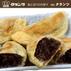 釧路の洋菓子店クランツ/しおたたき