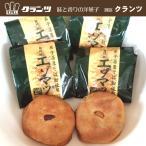 釧路の洋菓子店クランツ/エゾマツ