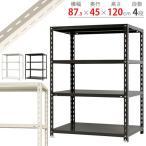 スチールラック スチール棚 業務用 収納 NC-875-12 幅87.5×奥行45×高さ120cm 4段 ホワイト ブラック
