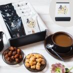プレゼント ギフト スイーツ 北海道 春ゆたか かりんとう黒糖・蜂蜜詰合せ25g×各5袋 お菓子 和菓子 北かり