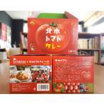 北本トマトカレーギフトボックス(レトルトカレー5食セット)
