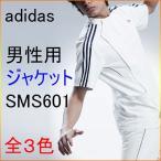 adidas アディダス(KAZEN)SMS601 男性用 ジャケット