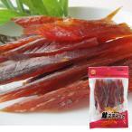 鮭魚 - 江戸屋 鮭スティック56g