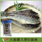 大量購入割引 氷下魚(コマイ)180g×10袋