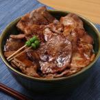 帯広名物ぶた八の豚丼...