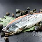 新巻鮭姿切れ目入り2kg