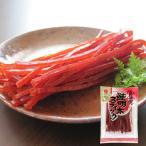 鮭魚 - 江戸屋 鮭明太スティック43g