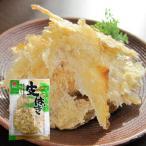 沙猛鱼 - 江戸屋 皮はぎ45g