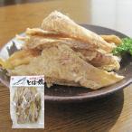 江戸屋 氷下魚(コマイ)のとば燻123g