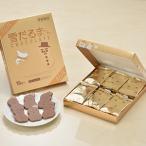 北海道 雪だるまくんチョコレート  ミルク 北海道お土産人気