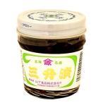 山下食品 三升漬  瓶入  (dk-2 dk-3)