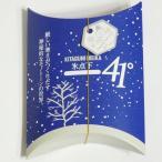 氷点下41度  3枚入 北海道お土産ギフト人気(dk-2 dk-3)