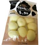 長沼 カチョカバロ チッコロ  北海道のお土産ギフトにいかがですか「発送まで5日ほど頂きます」(dk-2 dk-3)