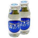 白樺樹液ドリンク 森の雫 北海道お土産人気(dk-2 dk-3)