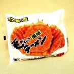 毛がにのラーメン  味噌・醤油・塩  《G》 北海道お土産ギフト人気(dk-2 dk-3)