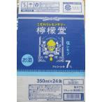 檸檬堂 塩レモン7% 350ml×24本