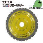 モトユキ 鋼鉄用 スパイラルダクト用 SP-135-30