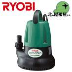 リョービ(RYOBI) 水中汚水ポンプ RMG-3000 50hz 最大吐出量110L/min