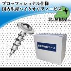 ヤマヒロ LCB100 コーススレッド 板金野地板コース 5.5×100 小箱(100本入)