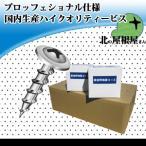 ヤマヒロ LCB75 コーススレッド 板金野地板コース 4.8×75 大箱(100本入×10箱)