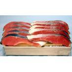 塩鮭食べ比べ塩紅鮭と塩銀鮭のセット
