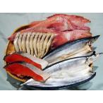 塩紅鮭と北の海の干物3種(キンキ開き、サンマ開き、子持ち本シシャモ)のセット