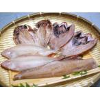 選りすぐりの極上干物(アジ開き、子持ち笹カレイ、ノドグロ開き、シマホッケ)4種セット