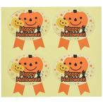 ギフトシール HW ハロウィン かぼちゃ リボン型-S (100枚) HW-10S