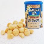 マウナロア 塩味 マカデミアナッツ缶