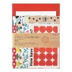デザインフィル ミドリ レターセット ガサガサ 10種類封筒 赤 86763006