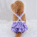 Pinji 犬用 生理パンツ 胸当てサニタリーパンツ サスペンダー付き マナーパンツ 犬 猫 おむつェア おむつ 小型犬 お出かけ (M, パープル)