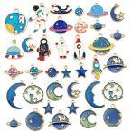 36個 チャーム 月 星 惑星 アクセサリーパーツ ネックレス/イヤリング/ペンダント飾り ジュエリー DIY オーナメント ハンドメイド
