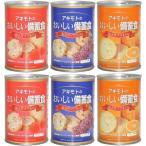 アキモト 缶入りソフトパン(レーズン味・ストロベリー味・オレンジ味)おいしい備蓄食 100g 6缶入 送料無料