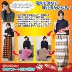 巻きスカート型ひざ掛け ノルディック柄 8093811