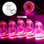 SUNVIC 植物育成用 LED ライトテープ 室内栽培ランプ 水耕栽培 水槽照明 観葉植物 園芸 5M テープライト 防水 DC12V 5050SMD 300個LED