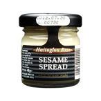 ハイトロー セサミスプレッド 45g 輸入食品