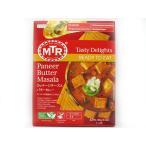 MTR カッテージチーズとバターカレー(パニールバターマサラ  夏の食材 輸入食品