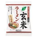 オーサワ ベジ玄米ラーメン(しょうゆ)