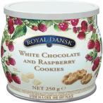 ロイヤルダンスク ホワイトチョコ&ラズベリークッキー プチギフト  輸入食品