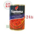 フィアマ ダイスド トマト 缶入り 400g 1ケース(24缶入り) トマト ダイス 輸入食品