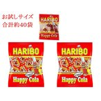 お試しサイズ合計約40袋  ハリボー HARIBO ミニハッピーコーラ 250g 2袋セット 輸入食品