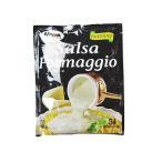 新商品 フィルマ・イタリア チーズソース 初夏食材 輸入食品