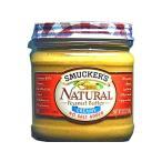 スマッカーズ ナチュラルピーナッツバター 朝食 輸入食品